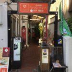 「Khuanjai 」Thai Restaurants: I Love Thai Food : Kobe,Higashinada-ku,(Okamoto Station)