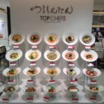 「Tsurutontan Top Chefs Restaurant」 In Osaka : the Umeda Daimaru Department store on the B2(JR Osaka Station)