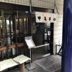 「Konan Soba」 My favorite dish is the lunch set- Katsudan:Kobe,Higashinada-ku(Okamoto Station)