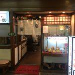 "Tachibana ""Takoyaki "" Restaurant: In Sannomiya : (Kobe Snnomiya Station or JR Sannomiya Station)"