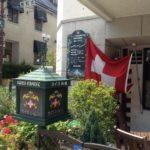 Special Report: Swiss Chalet Restaurant In Sannomiya, Kobe