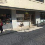 「Northshore」 Restaurant In Kobe.Hogashinada-ku(Okamoto Station)