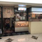 Bu Bu Tei: Takoyaki・Akashiyaki:Osaka, Umeda(Umeda Station)