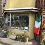 「Faber」: Cecina Mediterranea:Italian Restaurant:Kobe, Higashinada-ku (JR Settsu-Motoyama Station)