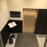 Japanese Food: Kawamoto Restaurant:Kobe, Higashinada-ku(Settsumotoyama Station)