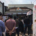 Awaji Island: The Awajishima Onion-Kitchen