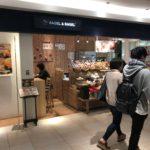 Osaka Lucua:Bagel & Bagel(ベーグルアンドベーグル)|Umeda Lucua(ルクア大阪店)