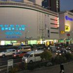 Sogo Department Store in Kobe: Food Galore!