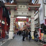Nankinmachi: Kobe Chinatown(南京町:神戸チャイナタウン)| Kobe JR Motomachi Station( 神戸 JR元町駅)