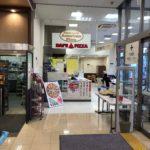 Dai's Pizza: Eat It Up!(ダイズピザ ライフ本山店)|Higashinada-ku,Kobe(東灘区,神戸)
