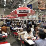 Costco Wholesale In Amagasaki