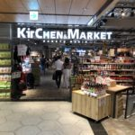 Kitchen And Market: Hankyu Oasis In Umeda
