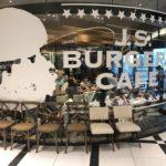 J.S. Burgers Cafe: Bite Into It