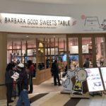 Barbara Goods Sweet Table