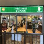 Freshness Burger: Fresh And Organic