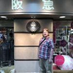 Hankyu Takarazuka Department Store: Pick Up And Go