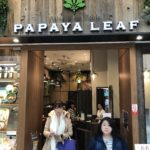 Papaya Leaf Restaurant