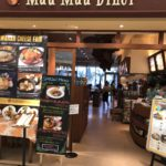 Muu Muu Diner: Fine Hawaiian Cuisine