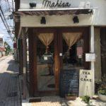 Mahisa: Tea Room
