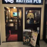 Hub British Pub/82 Ale House